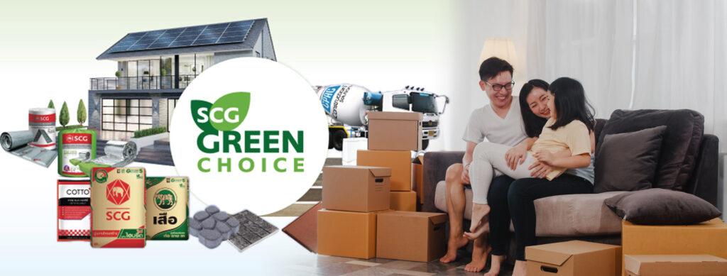 SCG Green Choice เมื่อการสร้างบ้านหนึ่งหลัง สามารถช่วยโลกได้ทั้งใบ
