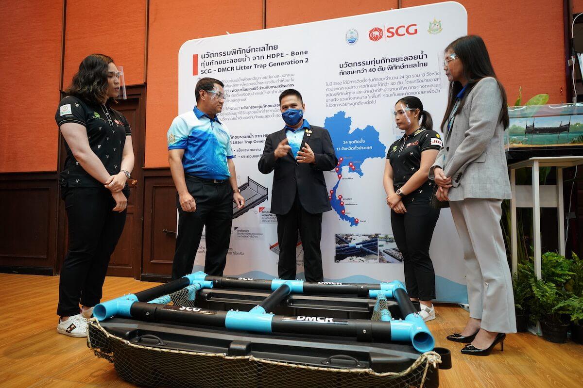 """เอสซีจี ร่วมกับ ทช. ส่งมอบ """"นวัตกรรมทุ่นกักขยะลอยน้ำ จาก HDPE–Bone"""" ให้กับ 7 จังหวัดชายฝั่งทะเล"""