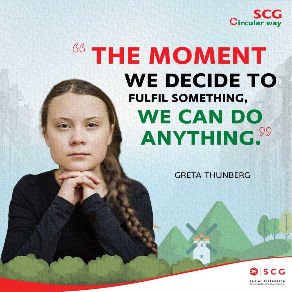 เสียงของเด็กรุ่นใหม่ Greta Thunberg